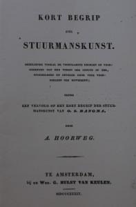 leerboek Hoorwegbew