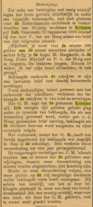 dreigbrief aan Pieter, september 1894..